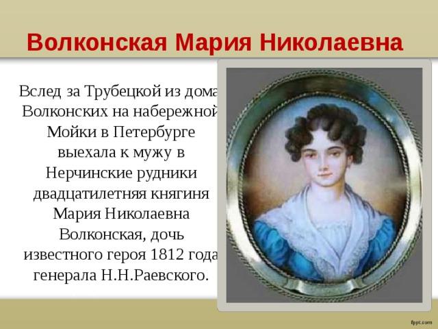 Душа жаждала быть верной и служить России…